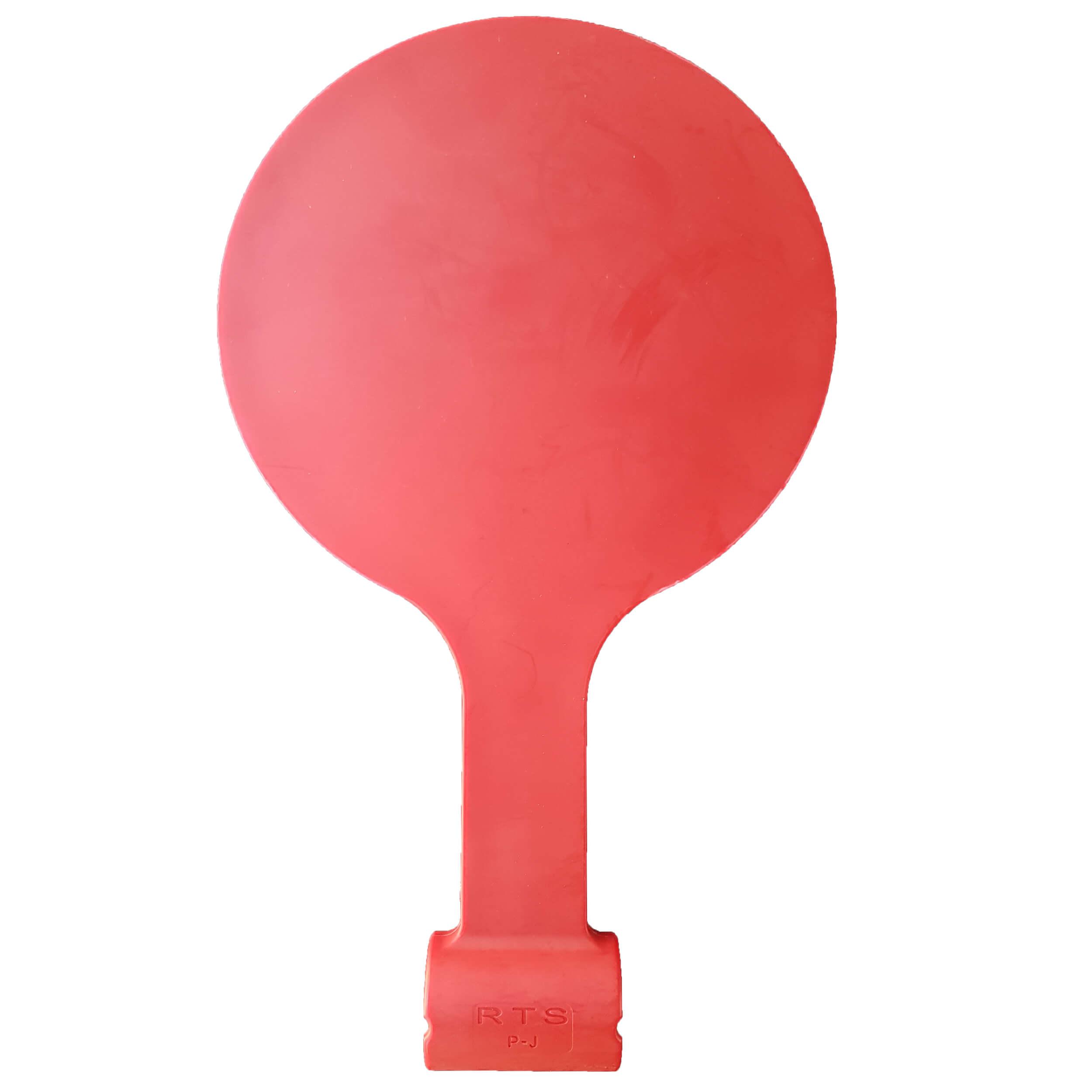 Racket 200mm Target (swinging or falling)
